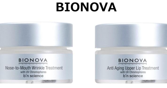 Bionova_Skincare_Products